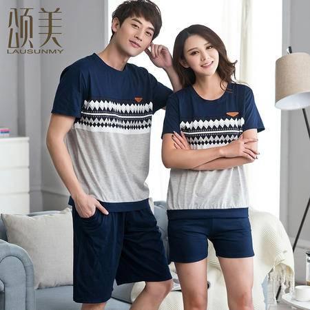 颂美韩版夏季情侣短袖睡衣女夏棉质男士短裤运动可外穿家居服套装