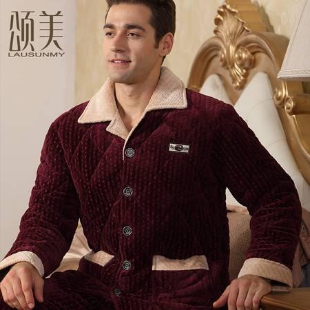 2016冬季新品颂美睡衣加厚贝贝绒三层夹棉保暖简约男士家居服套装