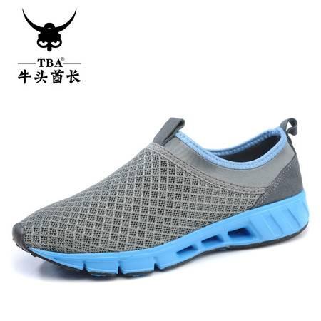 牛头酋长夏季休闲鞋平底套脚沙滩鞋透气网面男鞋运动鞋5951
