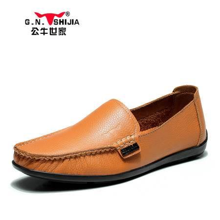 公牛世家秋季新款日常休闲鞋男士豆豆鞋驾车鞋真皮男鞋懒人鞋单鞋
