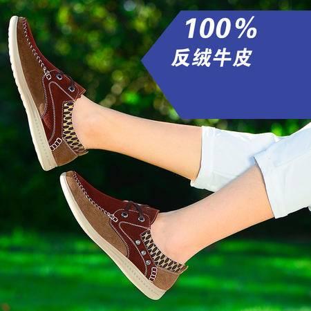古奇天伦男鞋春秋透气韩版系带男士休闲鞋真皮运动板鞋低帮单鞋子