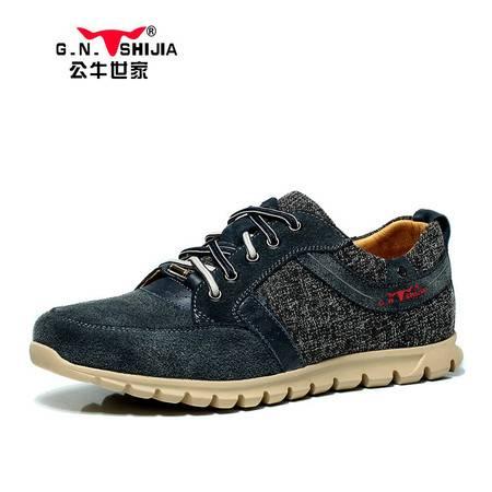 公牛世家男士休闲鞋真皮运动板鞋韩版潮鞋子单鞋系带低帮男鞋