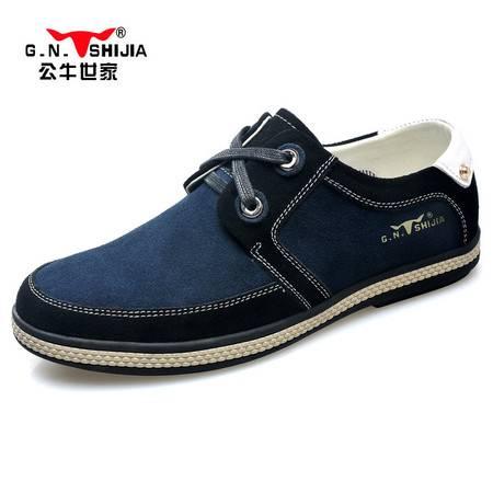 公牛世家秋冬季系带低帮新款真皮男鞋韩版男士休闲鞋皮鞋反绒皮板鞋单鞋