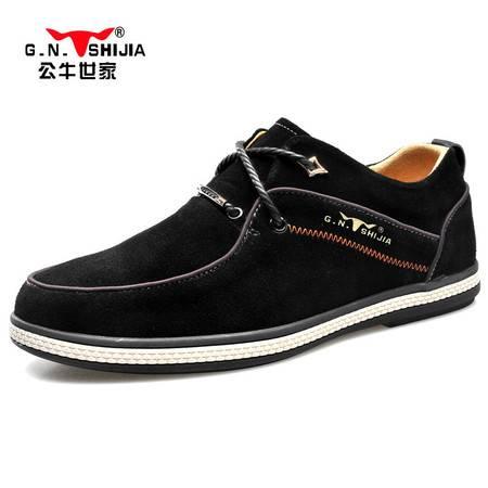 公牛世家新款春秋季男士板鞋男鞋真皮运动休闲鞋韩版潮流单鞋