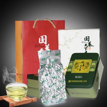 国茶天下秀 乌龙茶 安溪铁观音茶叶120g  礼盒装