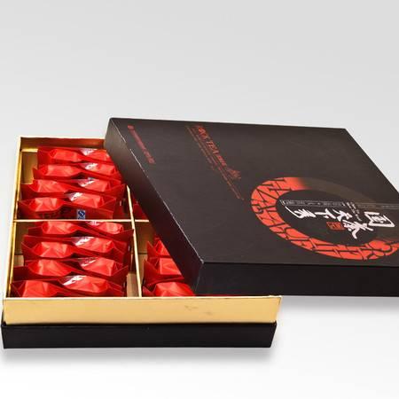 国茶天下秀 岩尚大红袍礼盒装 武夷岩茶 乌龙茶叶包邮250g
