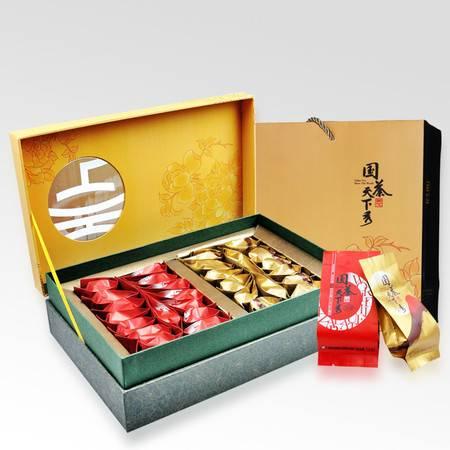 国茶天下秀 彩云追月大红袍组合装 珍品茶叶 礼盒226.2g