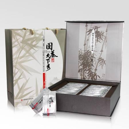 国茶天下秀 静思正山小种红茶叶 武夷红茶500包邮礼盒装250g