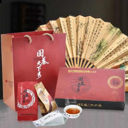 国茶天下秀 大红袍推荐组合装 武夷岩茶 茶叶包邮46.8g