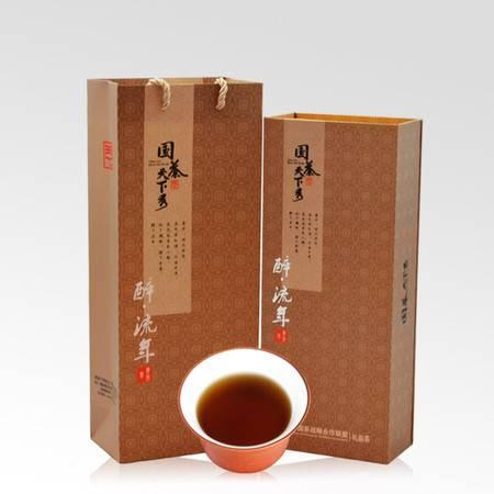 国茶天下秀 醉流年云南特优普洱茶 熟茶茶叶礼盒包邮119g
