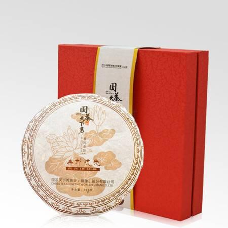 国茶天下秀 古朴流光普洱茶饼(熟茶)特级黑茶叶礼盒357g