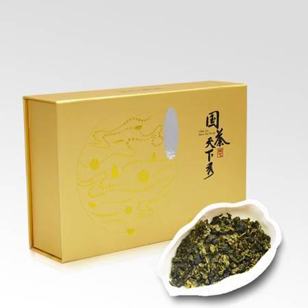 国茶天下秀茶叶 博润道韵香型铁观音 乌龙茶叶包邮礼盒250g