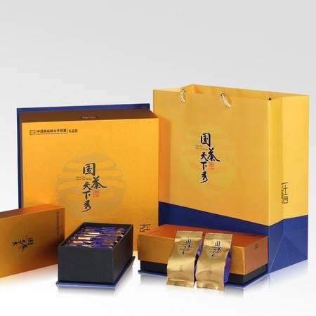国茶天下秀 明皇大红袍岩茶 茶叶 礼盒 特级乌龙茶包邮234g