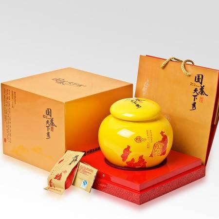 国茶天下秀 国泰民安正品大红袍茶叶 高端岩茶贡品 礼盒120g