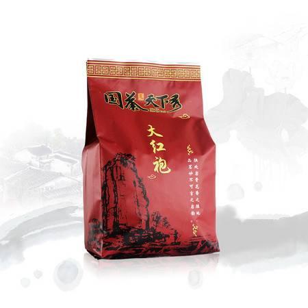 国茶天下秀 武夷岩茶大红袍茶叶 绿色茶半斤袋装250g 包邮