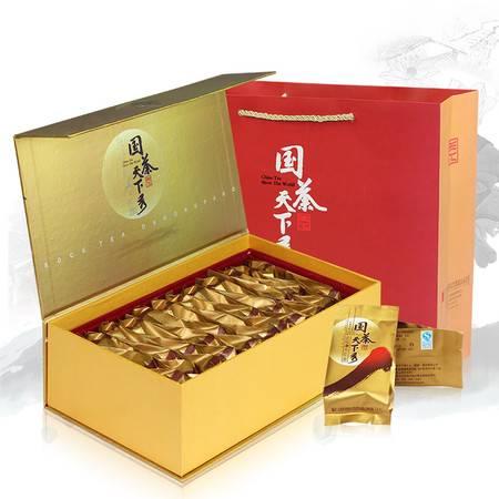 国茶天下秀 岩悦特级大红袍茶叶 乌龙茶正品 岩茶礼盒250g包邮