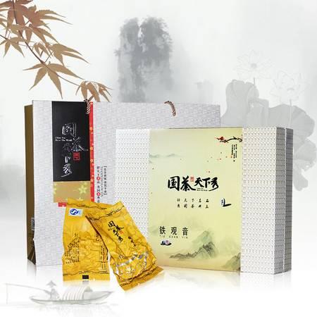 国茶天下秀 安溪铁观音305.3g 绿色茶礼盒装 茶叶包邮