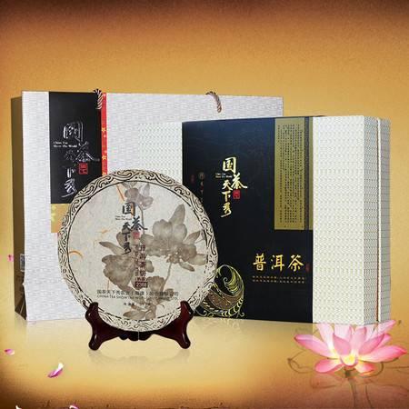 国茶天下秀 云南普洱茶叶 熟茶饼357g礼盒礼品特惠促销