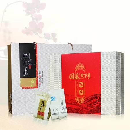 国茶天下秀 坦洋工夫红茶300g 绿色茶礼盒装 茶叶包邮