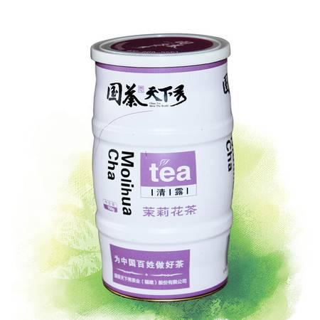 国茶天下秀 清露茉莉花茶150g异形罐装 绿色茶叶 福州花茶
