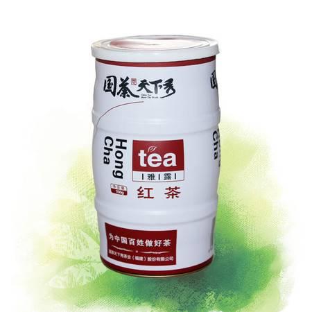 国茶天下秀 雅露工夫红茶 150g茶叶异形罐装