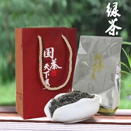 国茶天下秀 绿茶250g 茶叶袋装茶包邮