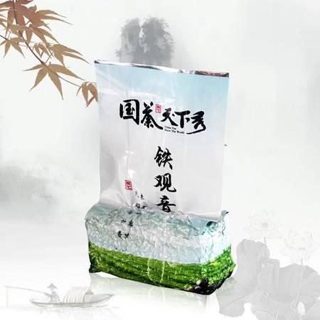 国茶天下秀 安溪铁观音 乌龙茶包邮 清香 绿色茶叶250g袋装