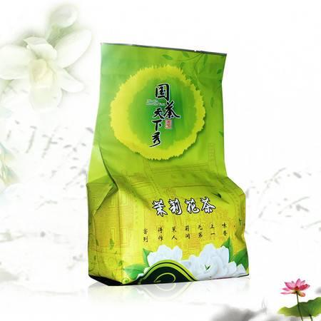 国茶天下秀 福州茉莉花茶250g袋装 绿色茶 清新茶叶半斤