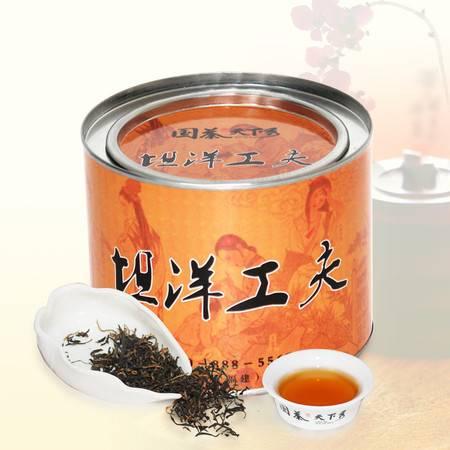 国茶天下秀128坦洋工夫红茶100g 茶叶 实惠罐装 包邮