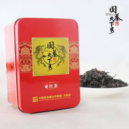 国茶天下秀 红茶 秋冬工夫红茶 茶叶50g盒装 包邮