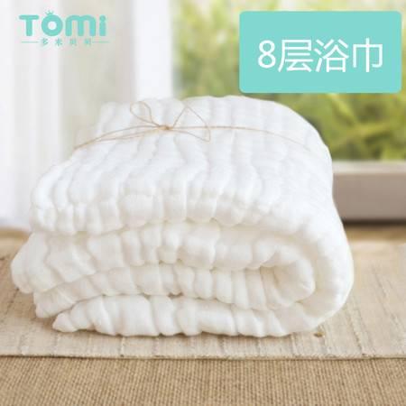 多米贝贝纱布婴儿浴巾新生儿浴巾纯棉宝宝抱被 纯白 8层浴巾-1条(90*110CM)
