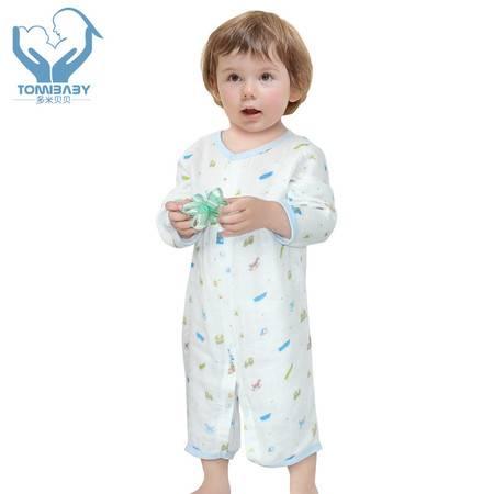 多米贝贝 婴儿竹纤维纱布哈衣 春秋夏季婴儿服 0-1岁长袖开档套装