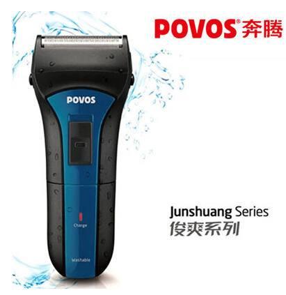 Povos/奔腾 蓝色电动剃须刀 PS2208