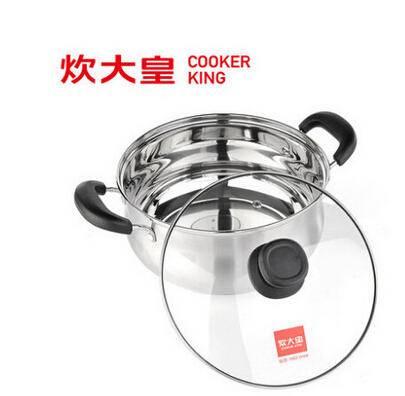炊大皇新品WG14733 304不锈钢汤锅 美式汤锅无涂层电磁炉通用 22CM