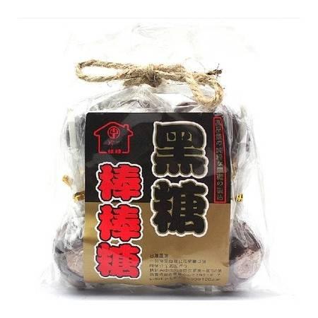 台湾进口 一珍黑糖话梅夹心棒棒糖果袋装150g(10支)*3袋