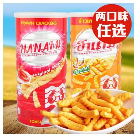 泰国进口零食品 膨化食品 卡乐美虾条 110g