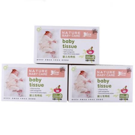 舒雅零添加纯木浆婴儿专用纸巾3层100抽*3盒