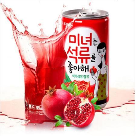 韩国零食进口饮料 lotte韩国乐天石榴汁 180ml*15罐