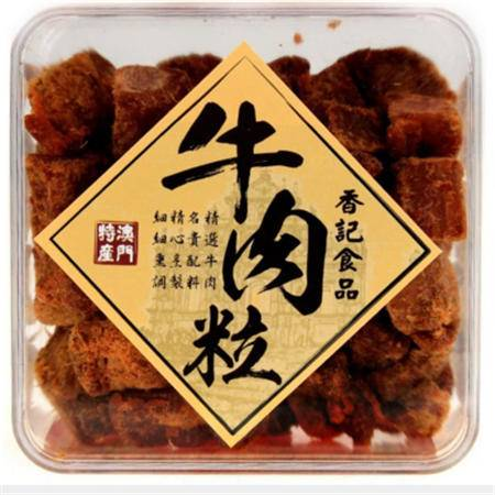 澳门特产 香记牛肉粒 300g休闲零食