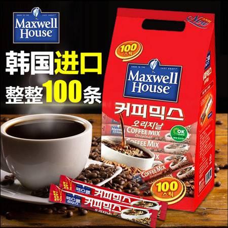 韩国进口麦斯威尔咖啡 原味速溶三合一 袋装100条装