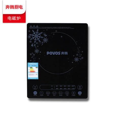 Povos/奔腾 CG2183超薄触摸屏电磁炉 高端豪华型一级能效