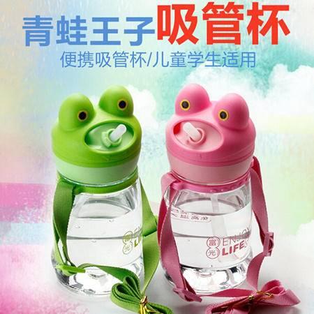 富光儿童卡通青蛙便携吸管水壶带背带耐摔
