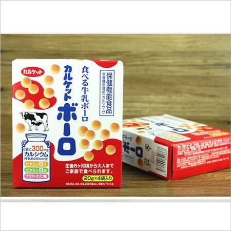 日本进口伊藤Calcuits高钙牛乳婴儿小馒头 儿童饼干80g
