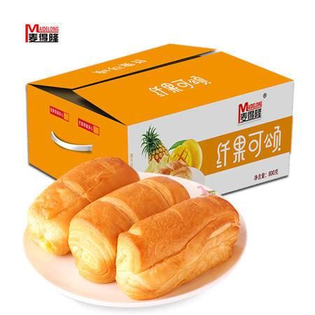 麦得隆食品纤果可颂面包800g 早餐手撕软小面包蒸零食夹心蛋糕点