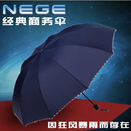 三折雨伞折叠男女商务伞超大晴雨两用伞遮阳伞情侣防紫外线太阳伞