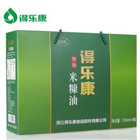 得乐康米糠油750ML*4特制米糠油礼盒装礼品装送礼粮油稻谷油