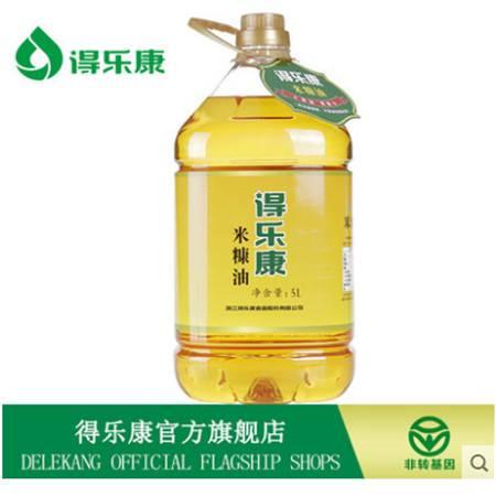 得乐康米糠油5L二级米糠油食用稻米植物粮油烹饪炒菜