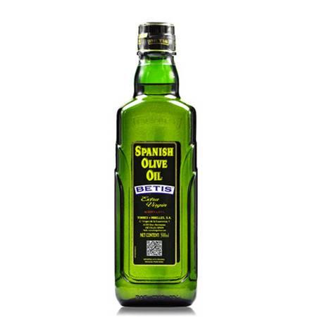 西班牙贝蒂斯特级初榨橄榄油礼盒500ml*2瓶