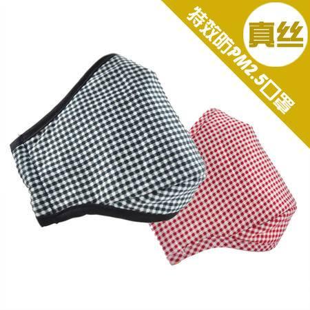 5NM防PM2.5口罩-真丝双效滤盾系列均码双层防护情侣装(两个装,赠四片三合一全效滤芯)