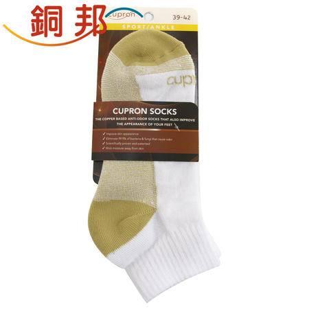 铜邦Cupron防臭护肤运动袜/脚眼